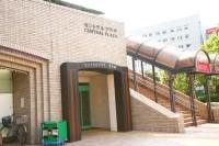 セントラルプラザ入口